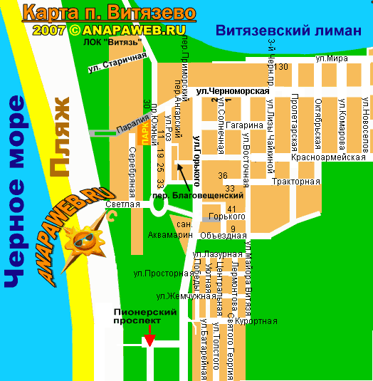 Карта поселка Витязево